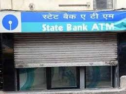 atm cash withdrawal limit to rs