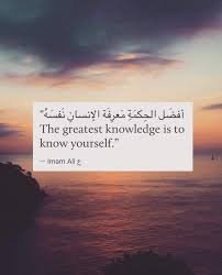 pin by hasnain abidi on imam ali a s quotes quran quotes quran
