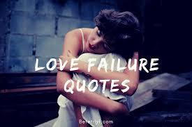 love failure es break up es