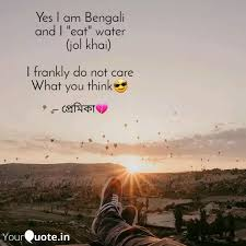 yes i am bengali and i e quotes writings by ankita roy