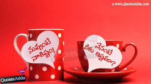 love proposal quotes in malayalam quotesgram