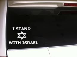 I Stand With Israel Car Decal Vinyl Sticker 6 Patriotic Etsy