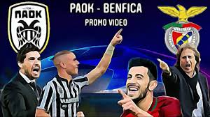 PAOK - BENFICA { PROMO VIDEO } - YouTube