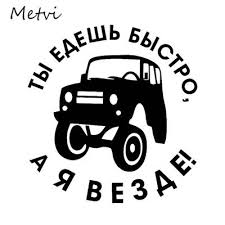 Buy Jeep Decals At Affordable Price From 11 Usd Best Prices Fast And Free Shipping Joom