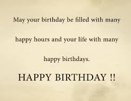 birthday sms messages birthday sms quotes wishes mobiles text sms