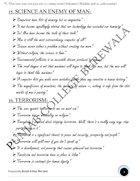 all exam soloutions and notes english paper quotes quote