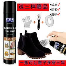 suede shoe polish black suede shoes