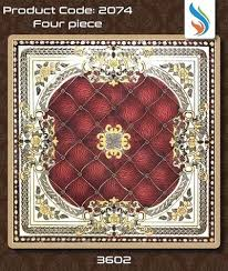 porcelain carpet tiles porcelain
