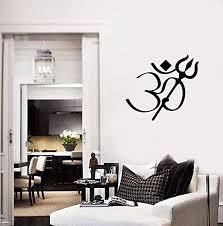 Amazon Com Resordecals Om Symbol Vinyl Wall Decal Trishula Hinduism Room Home Interior Stickers Mural Tt1098 Home Kitchen