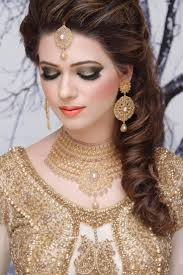 party makeup in urdu 2016 saubhaya makeup