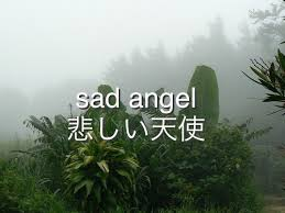 angel green ese garden quote sad image