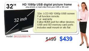 bigeframe big digital picture frames