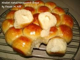 khaliat nahal honeyb bread step by