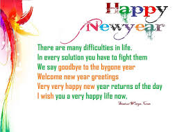 happy new year sms text messages wishes for love sweet motivational