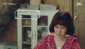 age of youth quotes rattletattle