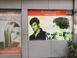 radium uni hair n care south