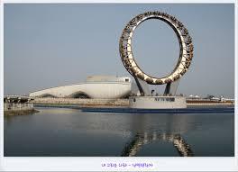 전남 여수] 여수 엑스포해양공원 한 바퀴 2
