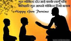 guru shishya quotes in marathi