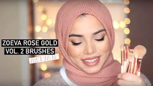 zoeva rose gold vol 2 brushes review