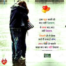 zakhmi dil best shayari in hindi to