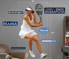 Maria Sharapova Fathead Wall Decal Allposters Com
