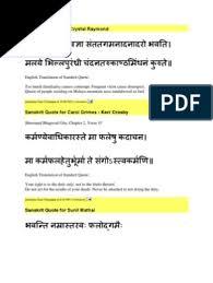 sanskrit quotes love mind
