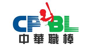 CPBL電視轉播】2020中華職棒直播免費看!上半季賽程表、購票、實況網路 ...