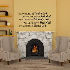 com happy moments wall sticker praise god decal christian