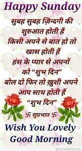hindi indian es wallpapers hd