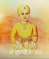 pin by god s kaur on art guru gobind singh guru harkrishan ji