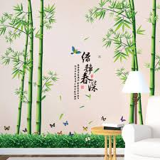 Bamboo Wall Stickers Living Room Sofa Background Self Adhesive Wall Paper Decor