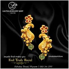 lalitha jewellery mart in south