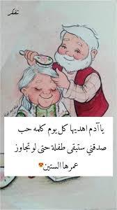صور مكتوب عليها كلام حلو اجمل الصور مكتوب عليها عبارات Arabic