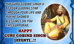 guru govind singh jayanti wishes best sms whatsapp facebook