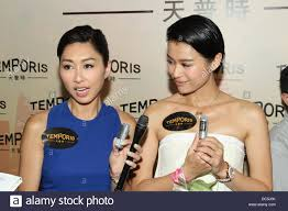 Actress Myolie Wu and actress Nancy Wu attend the promotion activtiy Stock  Photo - Alamy