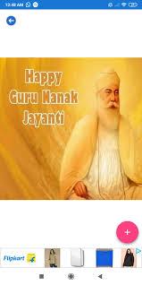 guru nanak jayanti greetings quotes animated gif for android