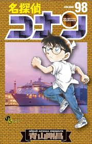 Thám tử Conan Tập 98 - Bản Tiếng Nhật [Xuất bản 15/4 tại Nhật ...