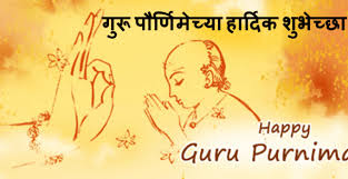 guru purnima archives festivityhub