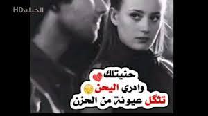 اشعار حزينه قفشات شعريه حزينه مع موسيقى حزينه Youtube