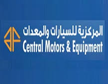 central motors and equipment