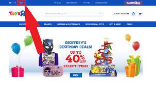 toys r us gift card balance
