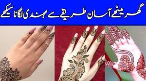 most beautiful and easy mehndi designs