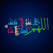 صورة مكتوب عليها يا رب اجمل الصور المزينه حول كلمه يارب عتاب وزعل