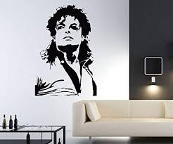 Amazon Com Michael Jackson Pride Wall Decal Music Vinyl Sticker Wall Decor 54s Kitchen Dining