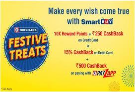 hdfc bank festive treats upto 58
