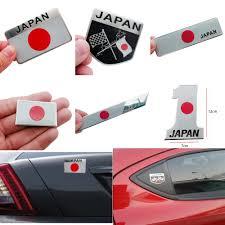 Made In Japan Jdm Japanese Car Decal Sticker Lexus Mazda Mitsubishi Nissan Archives Statelegals Staradvertiser Com