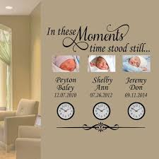 Custom Wall Decal In These Moments Family Names Dates Vinyl Etsy