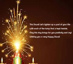 diwali messages diwali wishes org