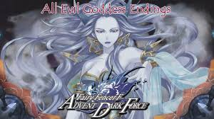 All Evil Goddess Route Endings Fairy Fencer F Advent Dark Force English Full 1080p Hd Youtube