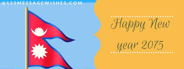 happy new year banner images for facebook and whatsapp
